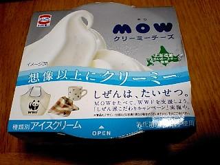 mowチーズ
