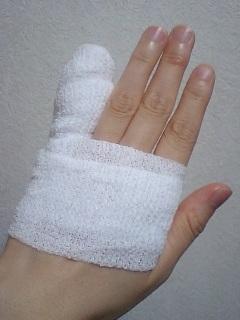 ねずーに噛まれた小指