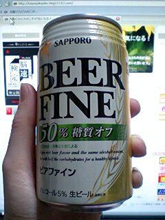 BEERFINE