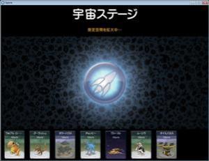 SPORE020.jpg
