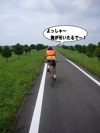 20070702193916.jpg