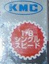 20071129203445.jpg