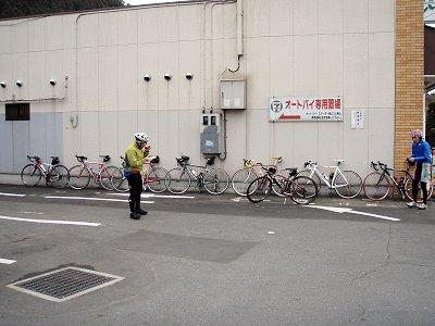 自転車8台