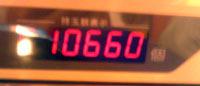 0520f.jpg