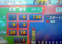 0910c.jpg