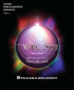 twbc.jpg