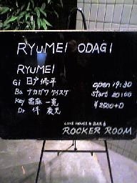 RockerRoom1.jpg