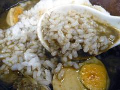 カレーつけ麺&ライス
