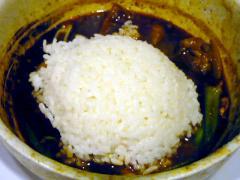 隠し味噌、カレーつけ麺 & ライス