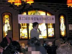 TVチャンピオン 5代目ラーメン王