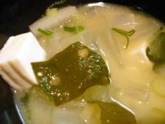 大とろ丼(限定10食)  味噌汁