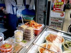 西原食品店