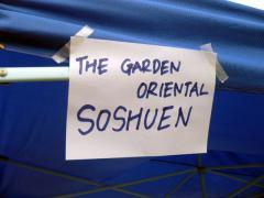 ザ・ガーデンオリエンタルソシューエン