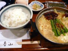 もつ鍋定食(味噌)