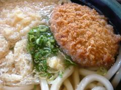讃岐うどん & 牛肉コロッケ
