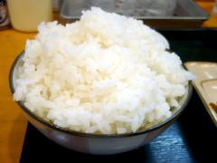 テッチャン炒め定食