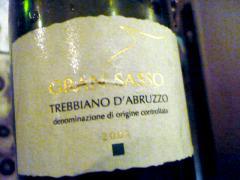 ワイン追加