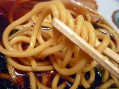 中華そば(小)  極太麺
