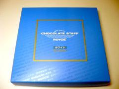 ROYCE'  生チョコレート(ホワイト)