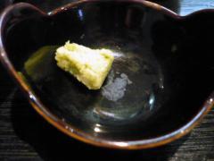大とろ丼(限定10食)  山葵