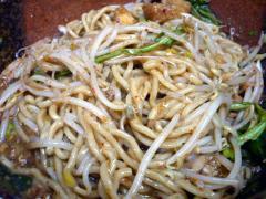 限定メニュー 辛味噌和え麺
