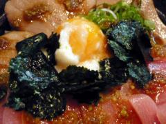 大とろ丼(限定10食)