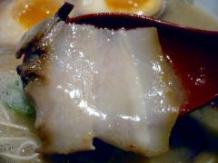 博多天神とんこつら~麺
