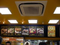 皇朝(こうちょう) 南京町店