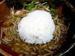 ライス イン ザ 辛味噌和え麺
