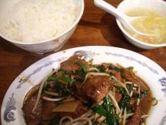 豚レバーとニラの炒め定食
