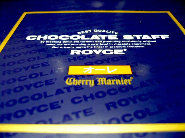 ROYCE'  生チョコレート