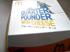 クォーターパウンダーチーズ