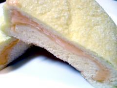 夕張メロン クリーミーパン