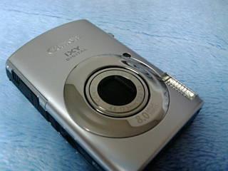 20080211143649.jpg
