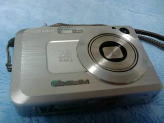 20080211145555.jpg