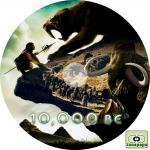 紀元前1万年~10,000 BC~