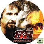 88ミニッツ ~88 MINUTES~