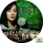 LOST Season2 Vol.8