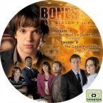 BONES Season1 Vol.4