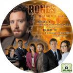 BONES Season1 Vol.5