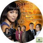 BONES Season1 Vol.7