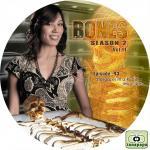 BONES Season2 Vol.11