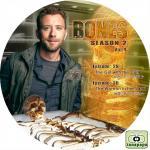 BONES Season2 Vol.4