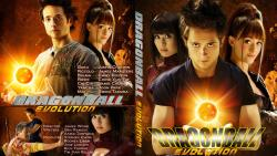 DRAGON BALL ~EVOLUTION~