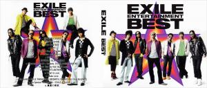 EXILE ~ENTERTAINMENT BEST~