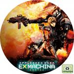 エクスマキナ~EXMACHINA~1