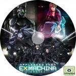 エクスマキナ~EXMACHINA~2