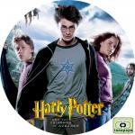 ハリー・ポッター 3