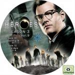 HEROES Season3