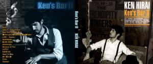 平井堅 ~ Ken's Bar II ~